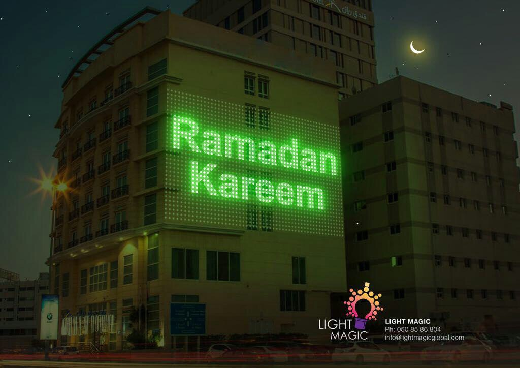 Shine A Little Brighter This Ramadan